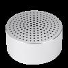 MiBluetooth Speaker Mini (Серебристая)