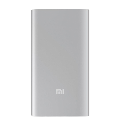 Mi Power Bank 2s 10000mAh(4)