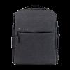 Mi Urban Backpack (Тёмно-серый)(2)