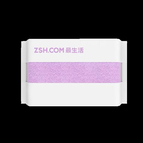 ZSH Bath Towel (Фиолетовое)