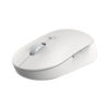 Mi Dual Mode Wireless Mouse Silent Edition White-4