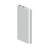 Mi Power Bank 3 18W Fast Charge 10000mAh Silver-2