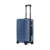 Xiaomi Suitcase Luggage Classic 20 (Blue)-2