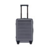 Xiaomi Suitcase Luggage Classic 20 (Gray)